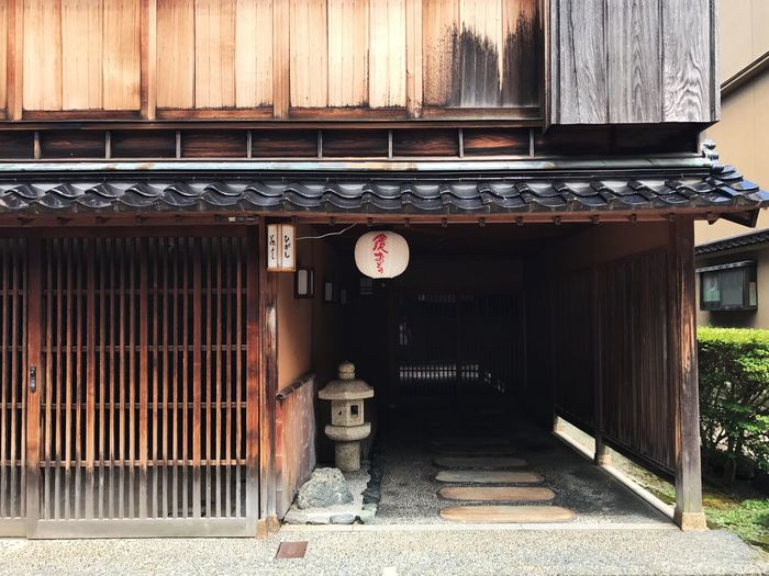 Architecture House Streetphotography City Cityscape Traveling Travel Photography Japan Photography Architecture History