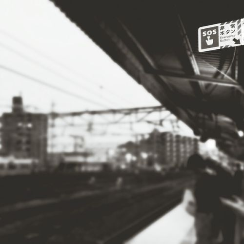 SOSボタンを押しそうになった1日でした。ギリギリセーフです。🚃👋 Public Transportation Railway Station Train Station Go Home Sos