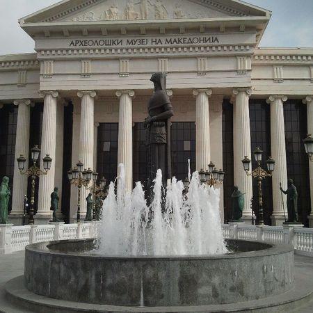 Skopje City Archeological Museum ofMacedonia