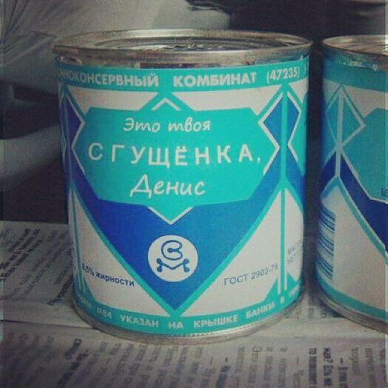 Ну хоть что то с моим именем))) Russia 'sAnswer To  Coca Cola