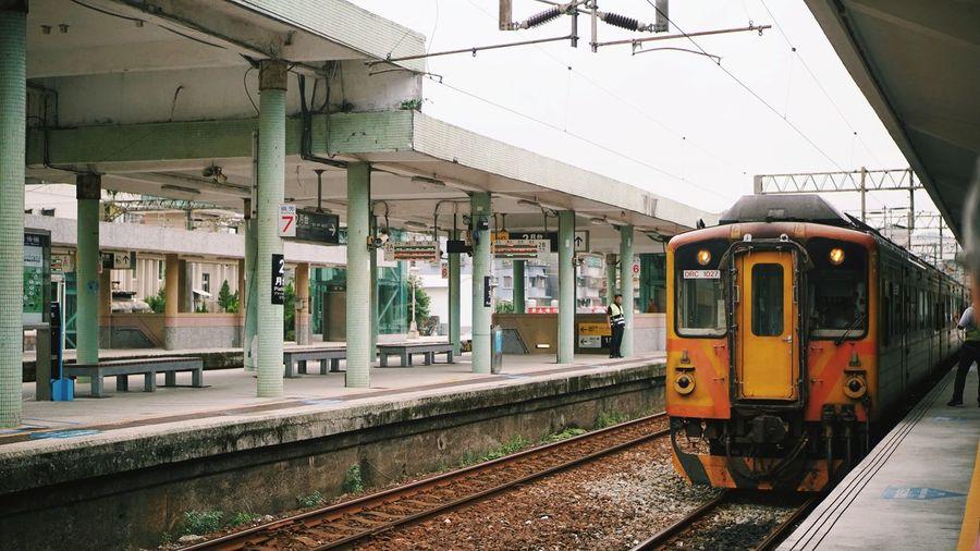 Ruifang Railway