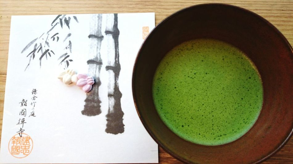 Tea Time Japanese Culture Japanese Traditional 茶道 抹茶 茶 Tea Ceremony Drink No People Japan Japan Photography Japan Scenery