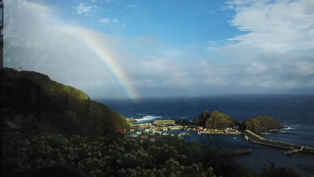 Seascape Rainbow