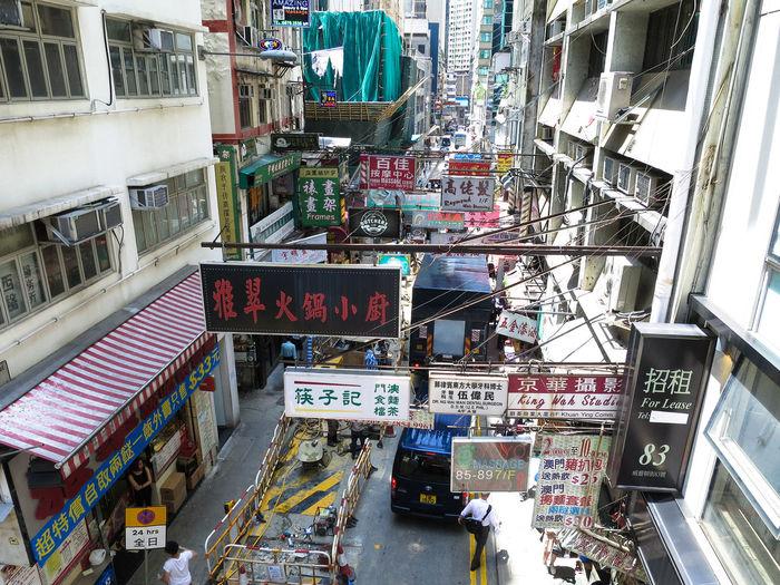 I love this city. City City Life Hong Kong I Love Hong Kong Non-western Script Street Top Perspective