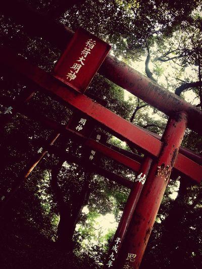 大村駅の近くに、堂々とひっそりと。