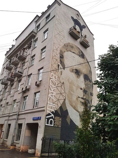 Mikhail Bulgákov, a great writer (The Master and Margarita) that was censured by Stalin. Bulgakovmuseum Bulgakov  Mikhail Bulgakov Writer Literature Censured Stalin Communism Masterpiece Book The Master And Margarita History Architecture Building Exterior Built Structure Human Representation