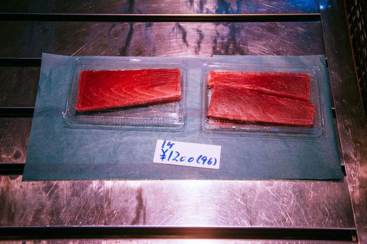 Tsukiji Fish Market Tuna Hello World Japan