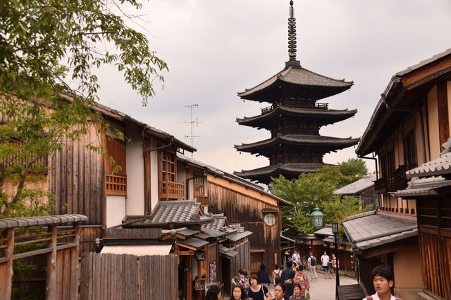 Kyoto Ultimate Japan Yasaka-no-to Old Buildings Architecture
