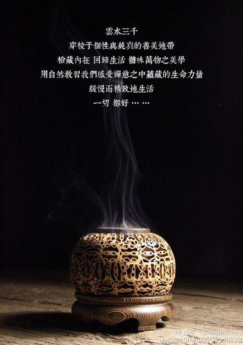 Censer. Buddha Censer Zen Incense Chinese Culture Chinese
