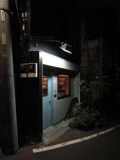 Tranquility Scenics Canonphotography Canon 下町 蛇の道 谷中 東京 세계 Tokyo Snapshot Snap Walking Around Nightwalk Yanaka Bookstore Door Entrance Built Structure Architecture Night No People Building Exterior Outdoors Stories From The City