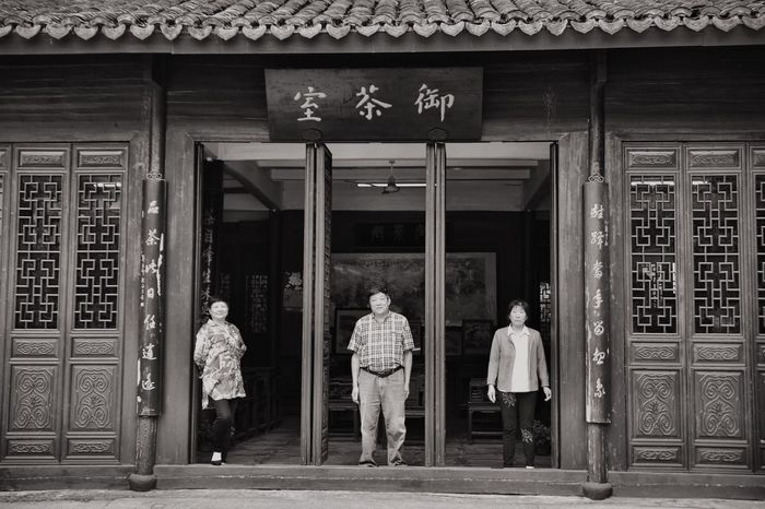 What an awesome place and super nice people! Long Jing Tea Tea Village Beautiful EyeEm Best Shots D850 Nikonphotography Nikon Taking Photos Enjoying Life EyeEm Selects China EyeEm Long Jing Village Hangzhou Check This Out Blackandwhite Black & White Black And White Photography Black And White Architecture Building Exterior Built Structure Building Entrance Day