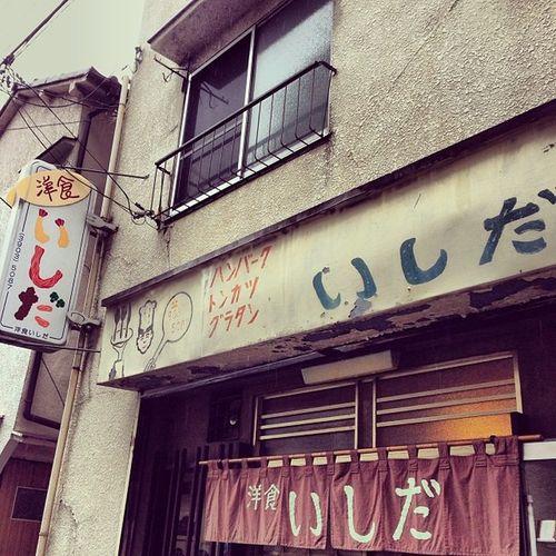 #赤羽 で#ランチ 〜)^o^( #sign Sign ランチ 赤羽