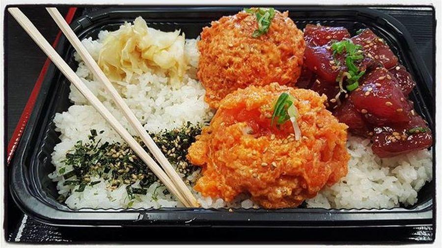 Soooooo ono! AhiAndVegetable Bento Spicyahi Spicysalmon Ahipoke Perfection Goodeats Yummm  Yelpthis