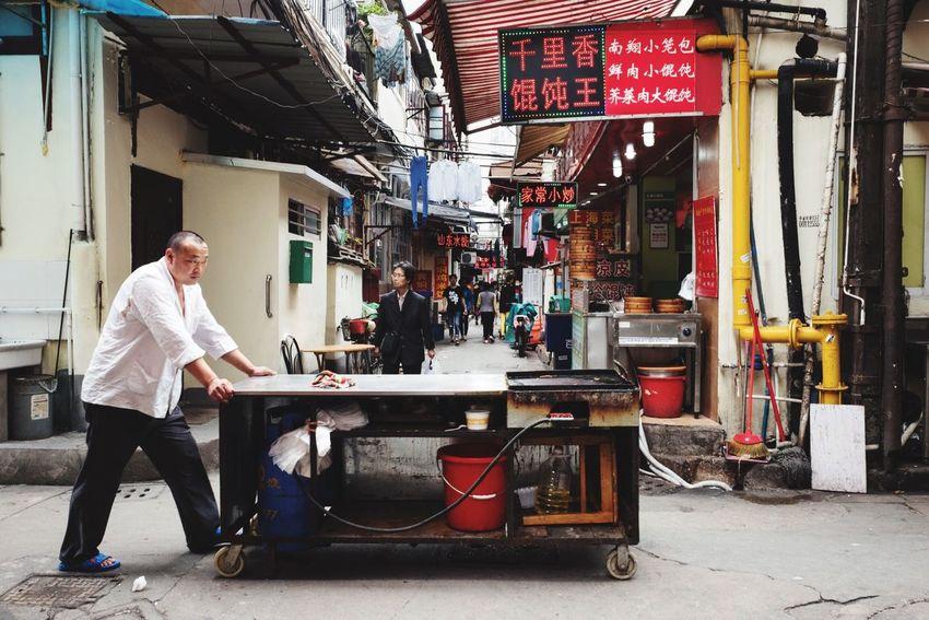 Snaps @ Shanghai China 2016 Shanghai The Street Photographer - 2016 EyeEm Awards The Week On Eyem Showcase : June Fujifilm X70 Here Belongs To Me Streetphotography Street Photography EyeEm Streettogs Snapshots Of Life Streetphoto_color