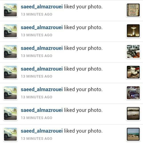 @saeed_almazrouei شكرا لك يا ابن العم