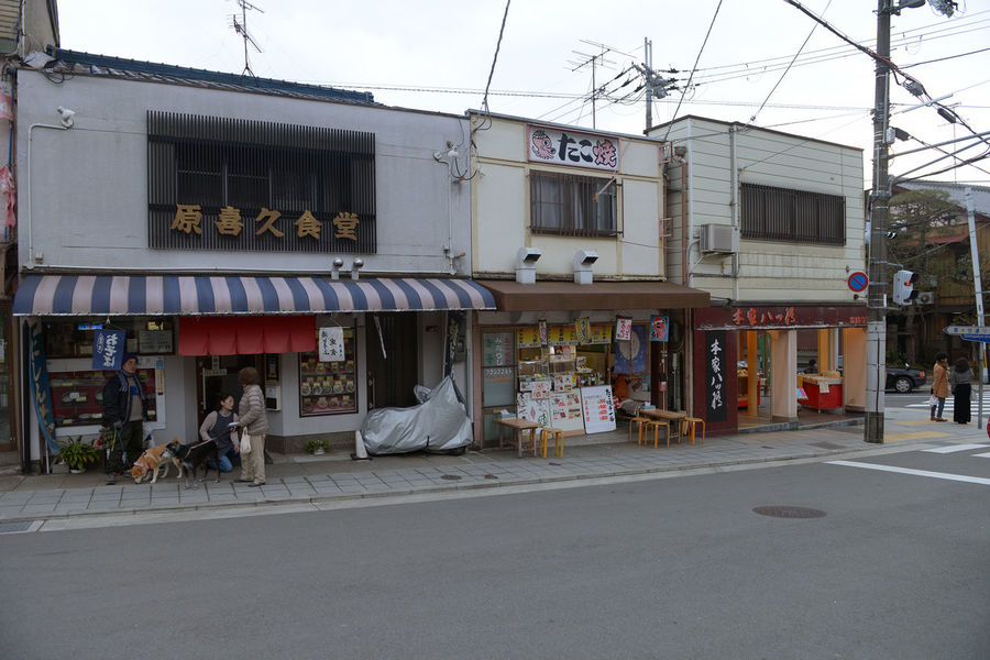 Architecture Building Exterior Built Structure Business City Day Group Of People Incidental People Market Men Outdoors People Real People Retail  Retail Display Road Shopping Store Street Text Transportation