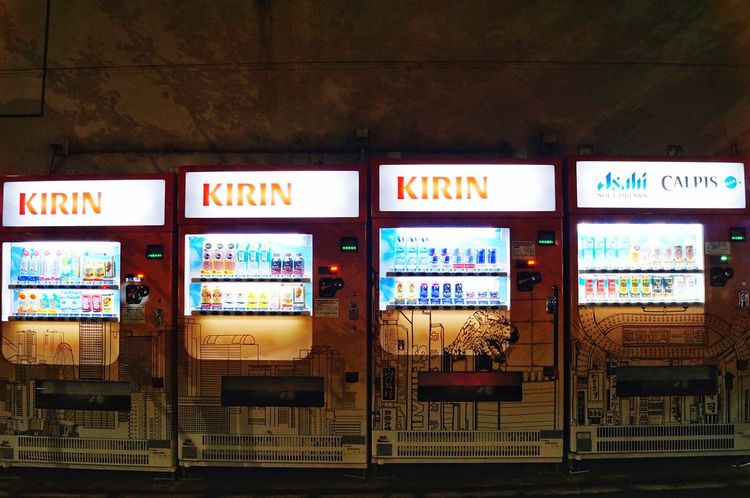 In A Row Side By Side Multi Colored Collection Variation Vending Machine Vendingmachine Bottles Collection Drinks Your Choice Travel Photography Tokyo,Japan Simple Photography Tokyo, Japan Tokyo Street Photography Tokyo Walking Around The City  Taking Photos Taking Pictures Walking Around City From Where I Stand Frontal Kirin Asahi