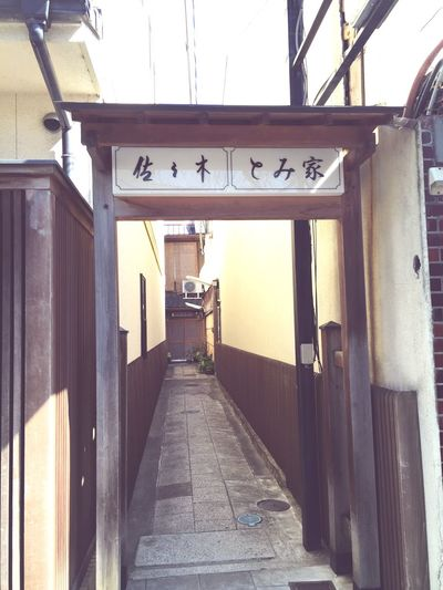 Entrance Japanese Style Ryokan Kyoto Built Structure Architecture Day Sky Building Exterior