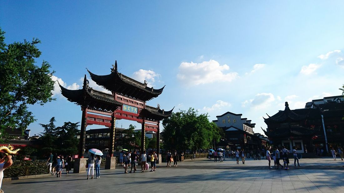 Outdoors No People Illuminated Architecture Sky Downtown District Travel Travel Destinations Nanjing History