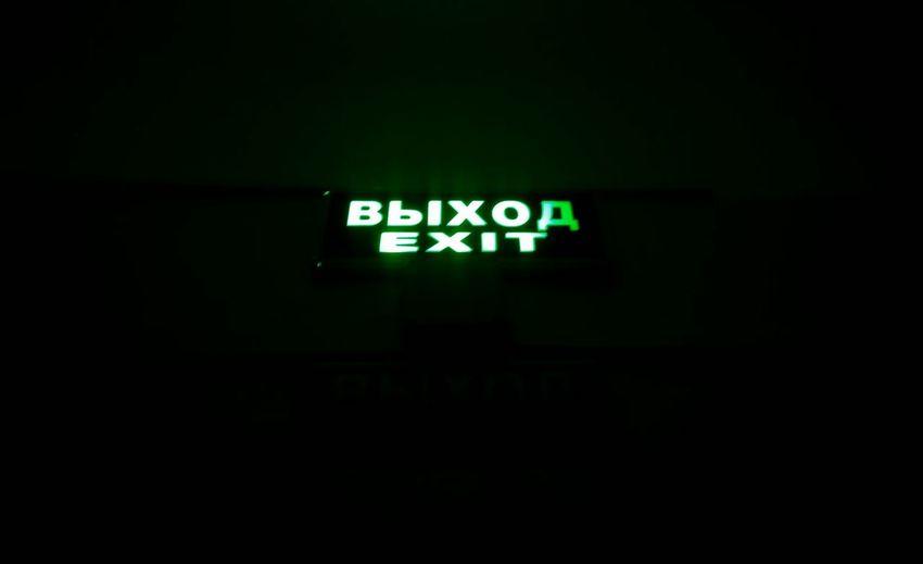 Close-up of illuminated information sign