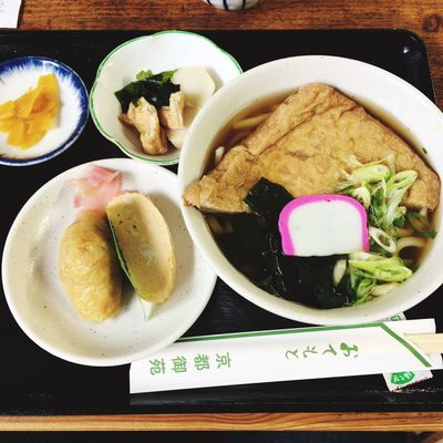 Food Porn Lunch Udon Noodles 建て替えのため一旦閉店になります。