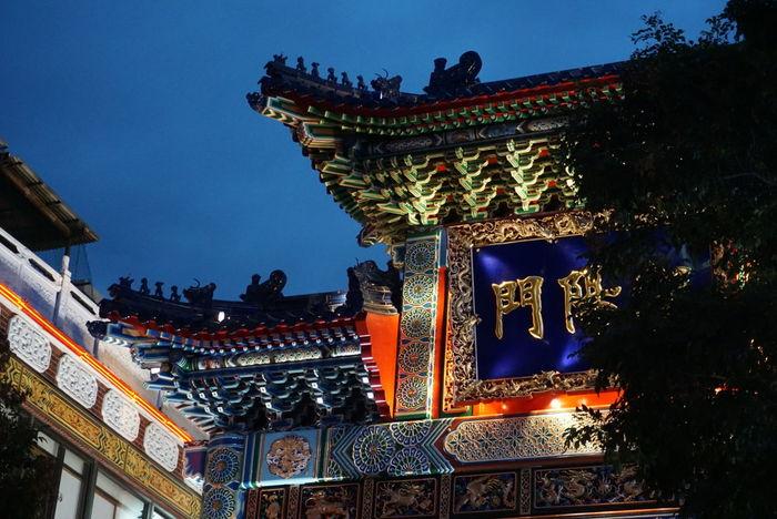 中華街 横浜 夜景 Night View