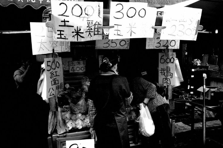 People standing in store for sale