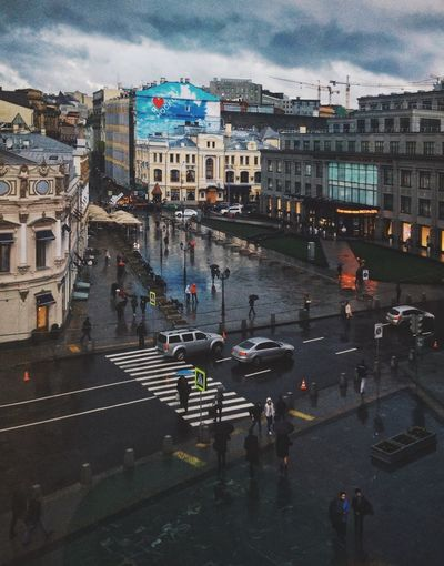 Rainy Moscow. GetYourGuide Cityscapes