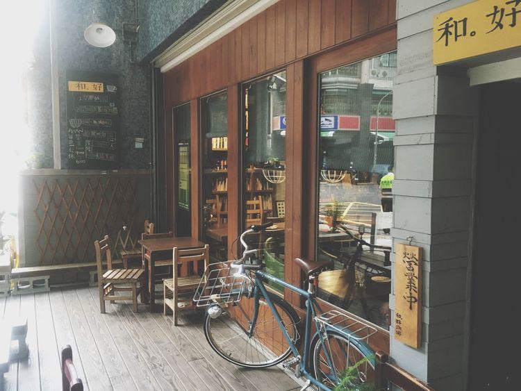 飲料 Food Taiwan 高雄 咖啡廳 Kaohsiung May 五月 咖啡 Taiwanese 台湾 たかお 臺灣