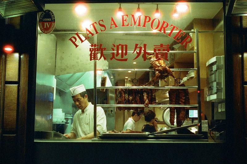 35mm Film CineStill 800T Nightphotography Cinestill Film Photography Streetphotography