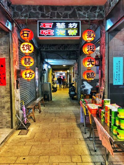 Folk art of tea with old street frames Lantern Architecture Text Built Structure Communication Building Exterior The Way Forward Store City Non-western Script Market Street Business EyeEmNewHere