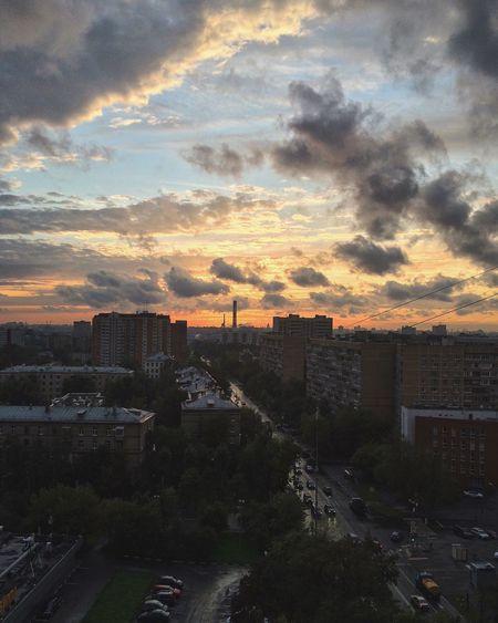 Sunlight Sunset Sun Sky All World World 2016 City Street City Street
