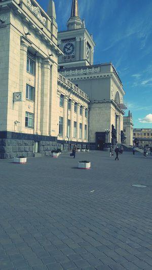 Battle Of The Cities Volgograd