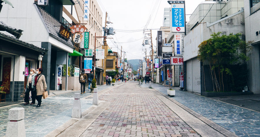 Architecture Building Exterior Built Structure City Day Japan Japan Photography Outdoors People Real People Street Streetphotography The Way Forward Walking