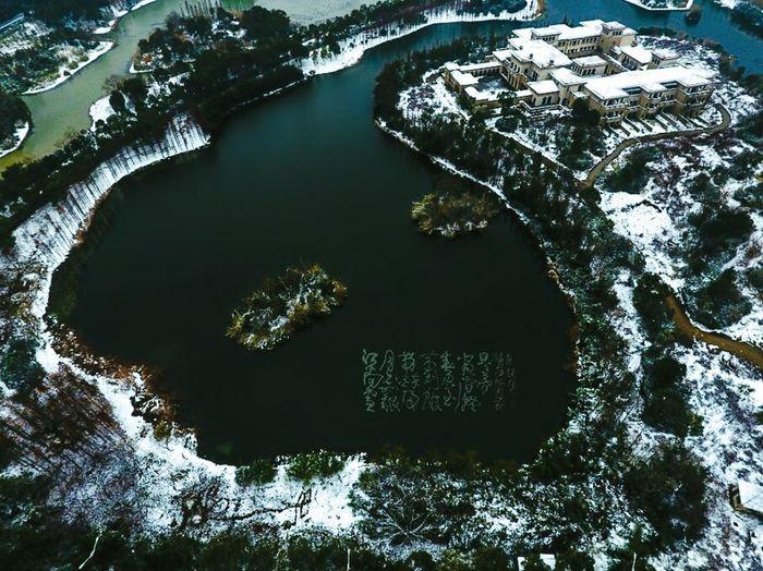 江南雪 Water High