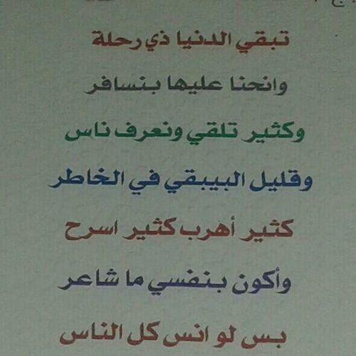 بسم الله الرحمن الرحيم First Eyeem Photo