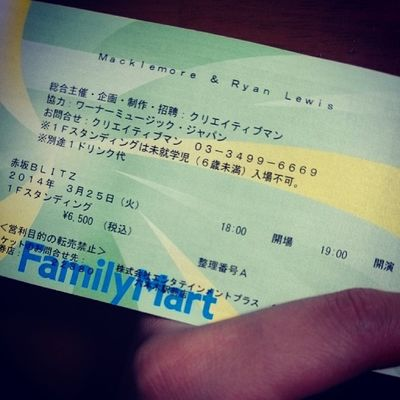 @macklemore @ryanlewis @raydalton @owuorarunga Macklemore Ryanlewis Japantour Can 'twaitticket