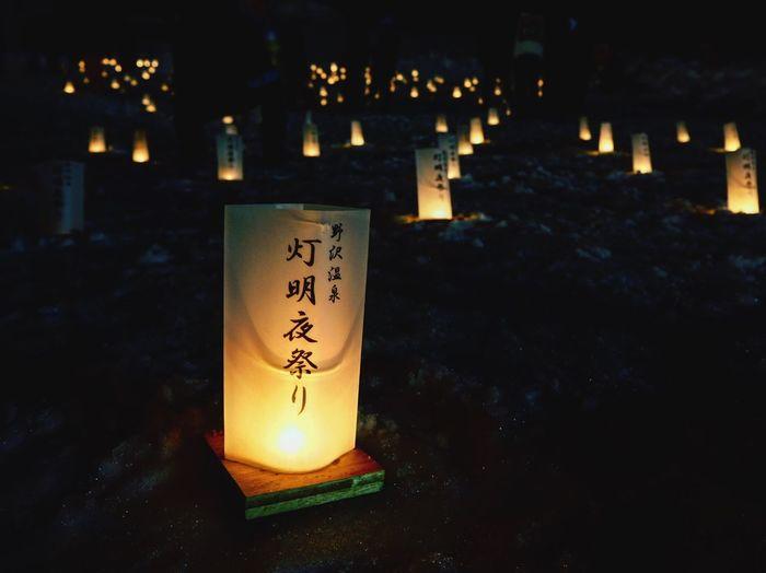 Night fest in Nozawa Onsen