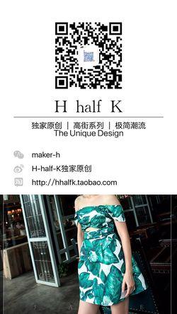 h half k独立设计,关注微博h-half-k独家原创 时髦 设计 独立