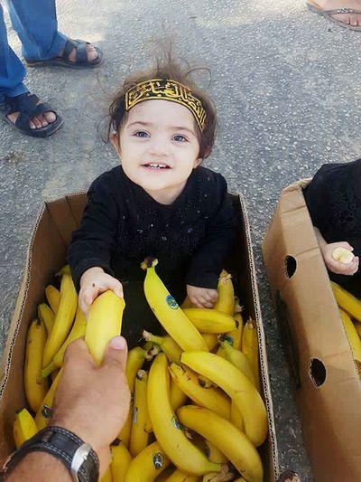 Blue Eyes Banana Take Oneplz Imam Hussain A.s. Ziarah