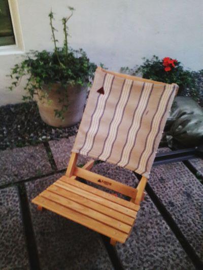 쉬었다 가세요 Chair Love It