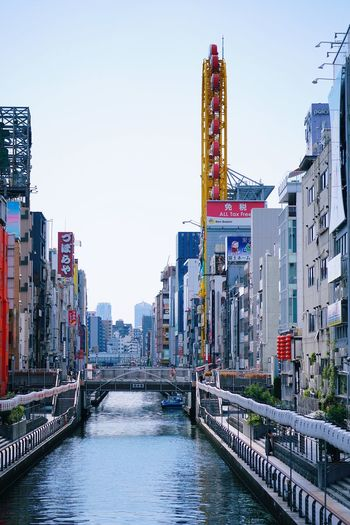 The Japan series - Dōntonbori River Wallpaper ASIA Society Vibrant Travel River Advertising Daylight Japan OSAKA Dontonburi Built Structure Architecture Building Exterior City Sky Building Water Clear Sky Day No People Waterfront Urban Skyline Modern Cityscape