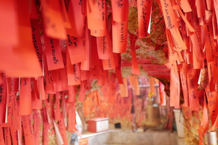 Panoramic view of temple hanging outside building
