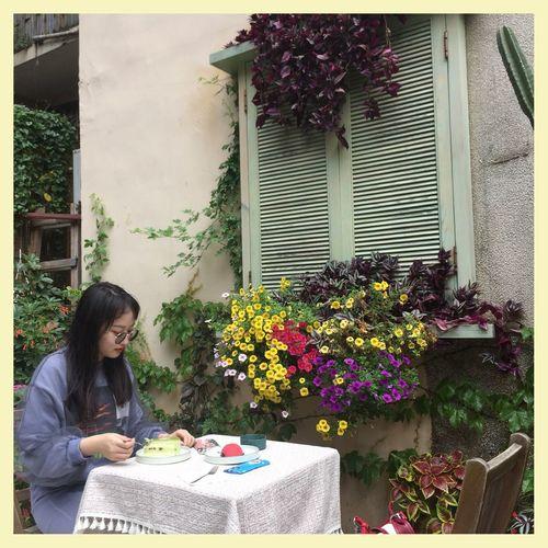 下午茶 Grean Hap Me Flower