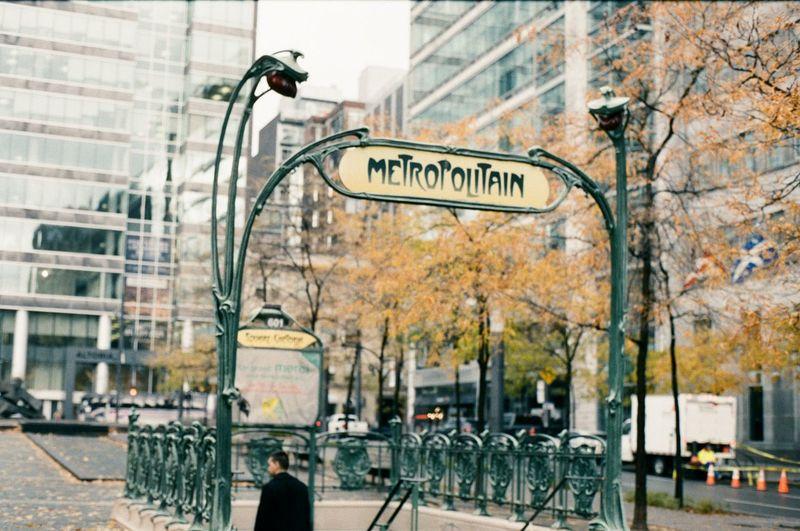#analogue #Art Nouveau #canal #Guimard #montreal #Old Montreal #Quebecci #Subway Entrance #Vieux-Montre