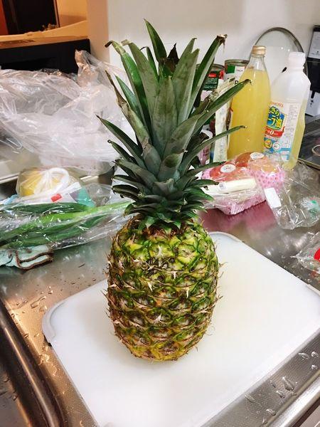 BIG Pineapple🍍 Healthy Eating Freshness Fruit SoDelicious