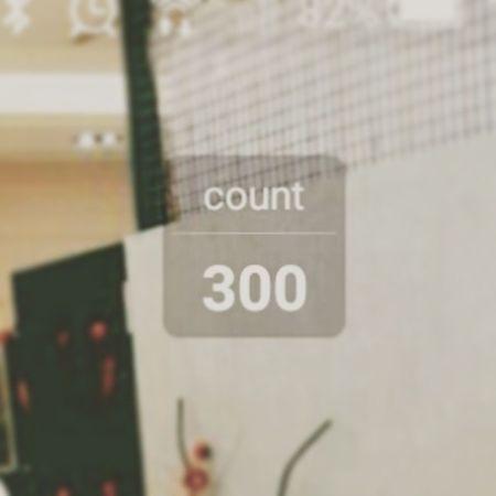 從你一開始說的五百多天 不知不覺只剩三百天了。 Countdownforwhat 300