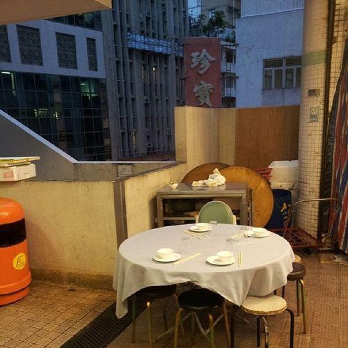 HongKong Oldschool Dining .