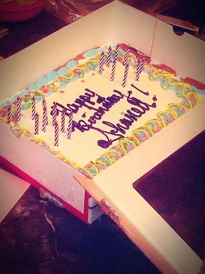 Birthday Cake Ice Cream Cake♥ Happ Birthday Birthdaygirl My Birthday Birthday Girl Love ♥ Cake Cake Cake Cake  Show Us Your Thirty happy birthday Shanell