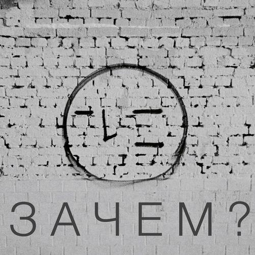 что таят в себе дворы Петербурга что таят в себе дворы Омска и Москвы СоветскийАрт